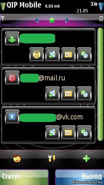 Videocuts v1 - это альтернативный видеоплеер от разработчиков nokia, который, по их заверениям